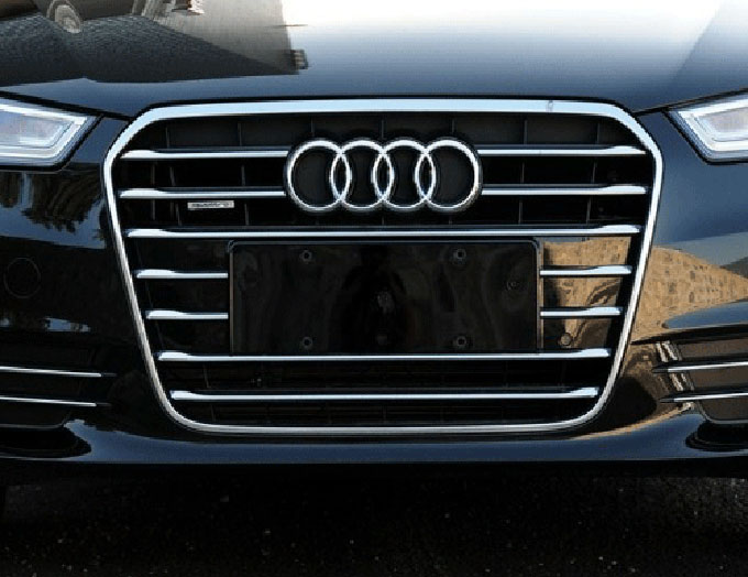 Intake grille